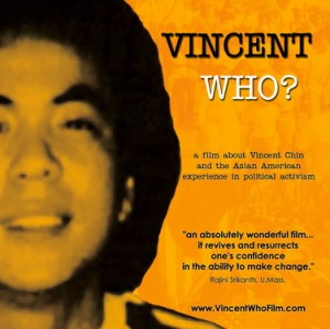 vincent_who-dvd-front-big1-e1313025518395